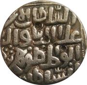 1 Tanka - Ala al-Din Bahman Shah (Hadrat Ahsanabad) – obverse