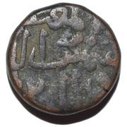1 Gani - Muhammad Shah III – obverse