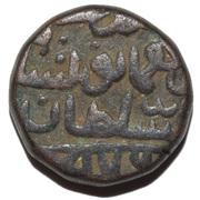 1 Gani - Muhammad Shah III – reverse
