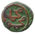 1 Falus - Muhammad shah II (AH 759-791) – obverse