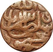 1 Gani - Wali Allah Shah – reverse