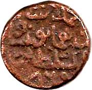 ½ Falus - Muhammad Shah I – reverse