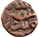 ⅓ Gani - Kalimullah Shah – reverse