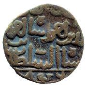1 Gani - Ala Al-din Ahmad Shah II – obverse