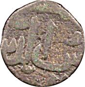 ½ Gani - Shams al-Din Muhammad Shah III – obverse