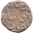 ½ Gani - Shams al-Din Muhammad Shah III – reverse