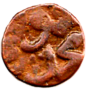 ⅓ Gani - Nizam Al Din Ahmad Shah III – reverse