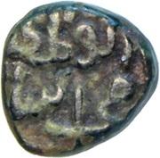 ¼ Falus - Muhammad Shah I – obverse