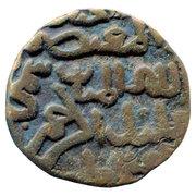 1 Gani - Ala Al-din Ahmad Shah II – reverse