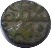 ½ Gani - Kalimullah Shah – reverse