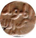 1 Falus - Ala-Ud-Din Ahmad Shah II – obverse