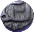 1/6 Gani - Kalimullah Shah – reverse