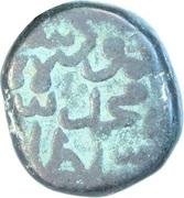 1 Gani - Mahmud Shah – reverse