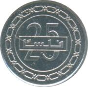 25 Fils - Hamad (2nd type) -  reverse