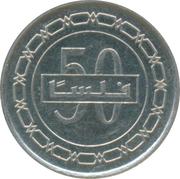 50 Fils - Hamad (2nd type) -  reverse