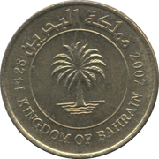 5 Fils - Hamad (non-magnetic; 1st type) – obverse