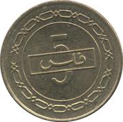 5 Fils - Hamad (non-magnetic; 1st type) – reverse
