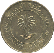 10 Fils - Hamad (non-magnetic; 1st type) – obverse