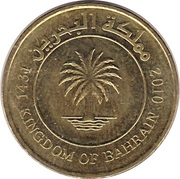 5 Fils - Hamad (magnetic; 2nd type) – obverse