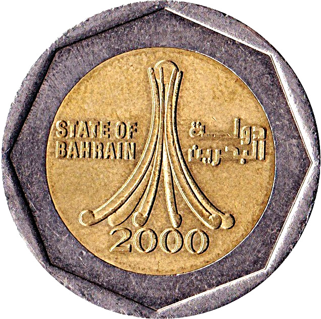 500 Fils - Hamad - Bahrain – Numista
