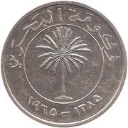 100 Fils - Isa -  obverse