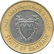 100 Fils - Isa / Hamad -  obverse