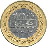 100 Fils - Isa / Hamad -  reverse