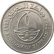 50 Fils - Hamad (1st type) -  obverse