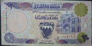 20 Dinars -  obverse