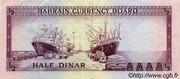 1/2 Dinar -  reverse