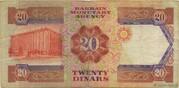 20 Dinars – reverse