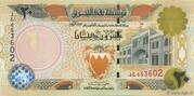 20 Dinars – obverse