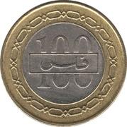 100 Fils - Hamad (1st type) -  reverse