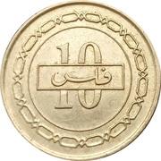 10 Fils - Hamad (non-magnetic; 1st type) -  reverse