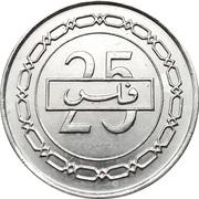 25 Fils - Hamad (1st type) -  reverse