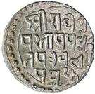 1 Rupee - Jai Singh – obverse