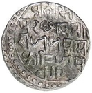 1 Rupee - Jai Singh – reverse