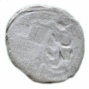 1 Pfennig - Georg I von Schaumberg – reverse