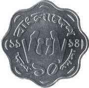 10 Poisha (FAO; small type) -  reverse