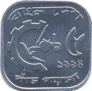 5 Poisha (FAO) – reverse