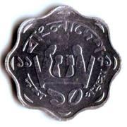 10 Poisha (FAO; large type) – reverse