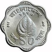 10 Poisha – reverse