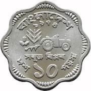 10 Poisha (FAO) – reverse