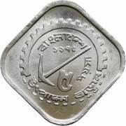 5 Poisha (FAO) -  reverse