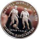 1 Taka (World Cup Soccer) – reverse