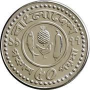 50 Poisha (FAO) -  reverse