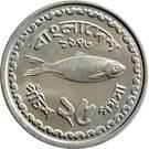 25 Poisha – reverse