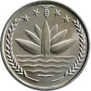 25 Poisha (FAO) – obverse