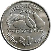 25 Poisha (FAO) – reverse