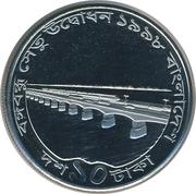 10 Taka (Jamuna Bridge) – obverse